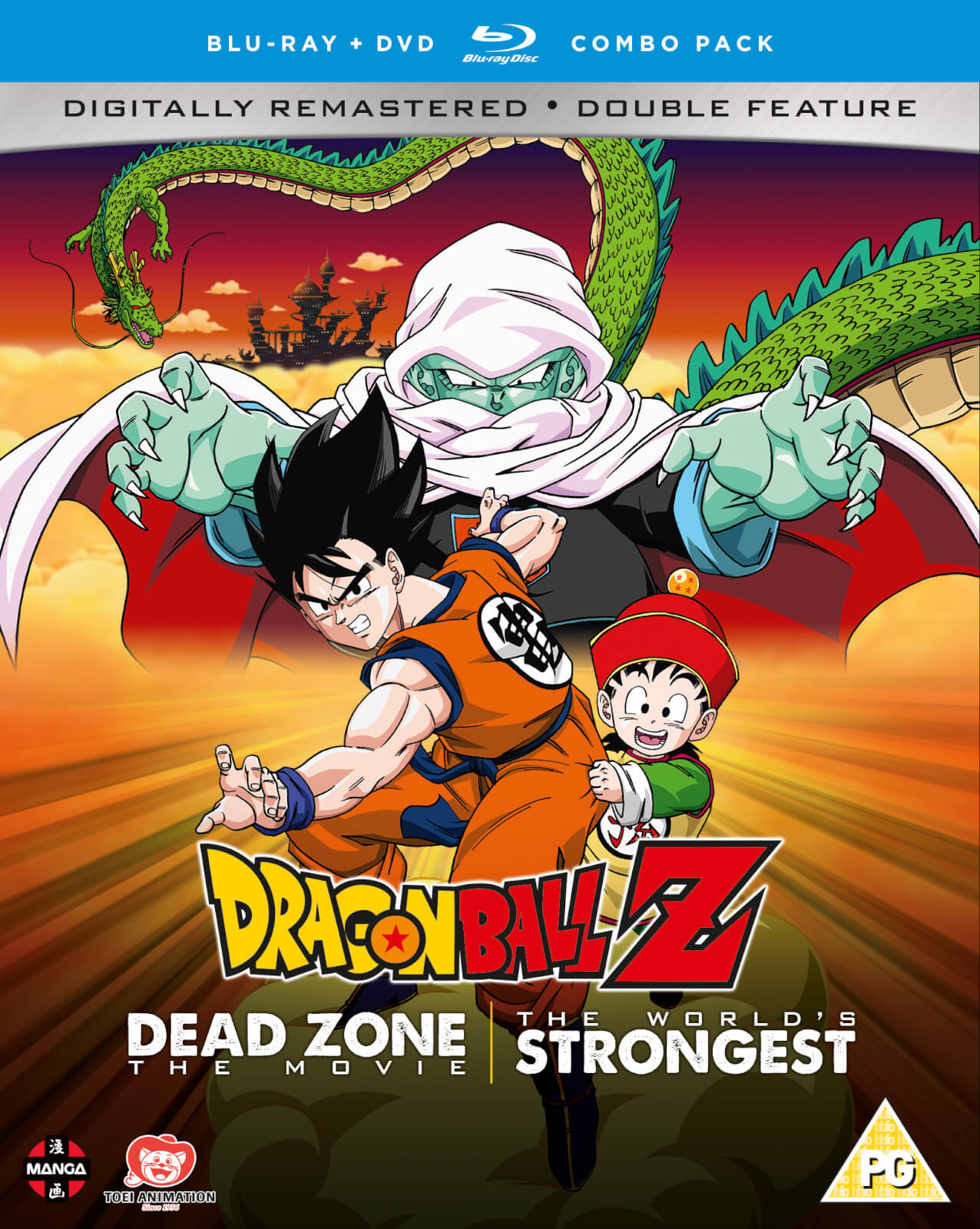 Dragon Ball Z Movie Collection One: Dead Zone/The World's Strongest von Manga Entertainment
