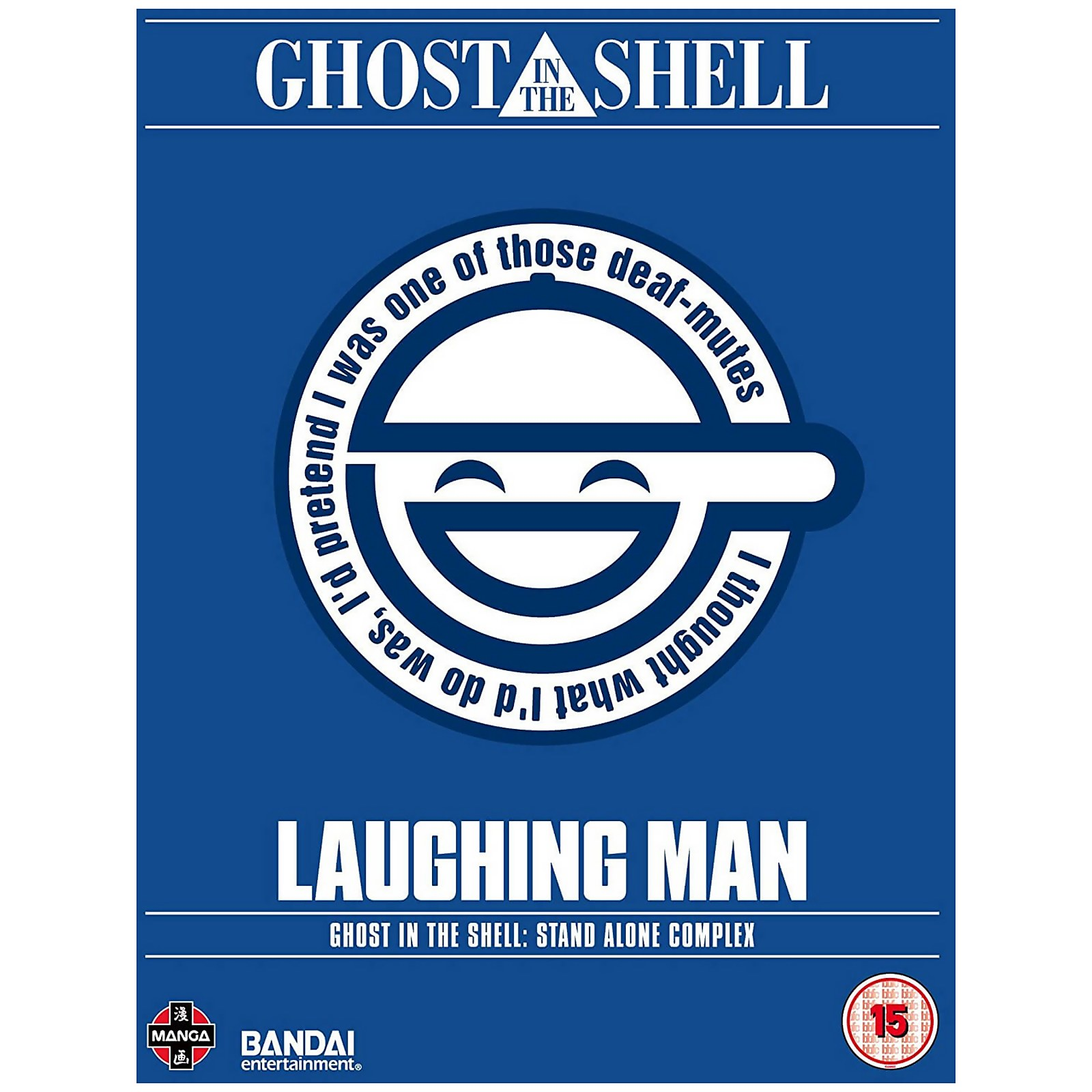 Ghost In The Shell: SAC - The Laughing Man von Manga Entertainment