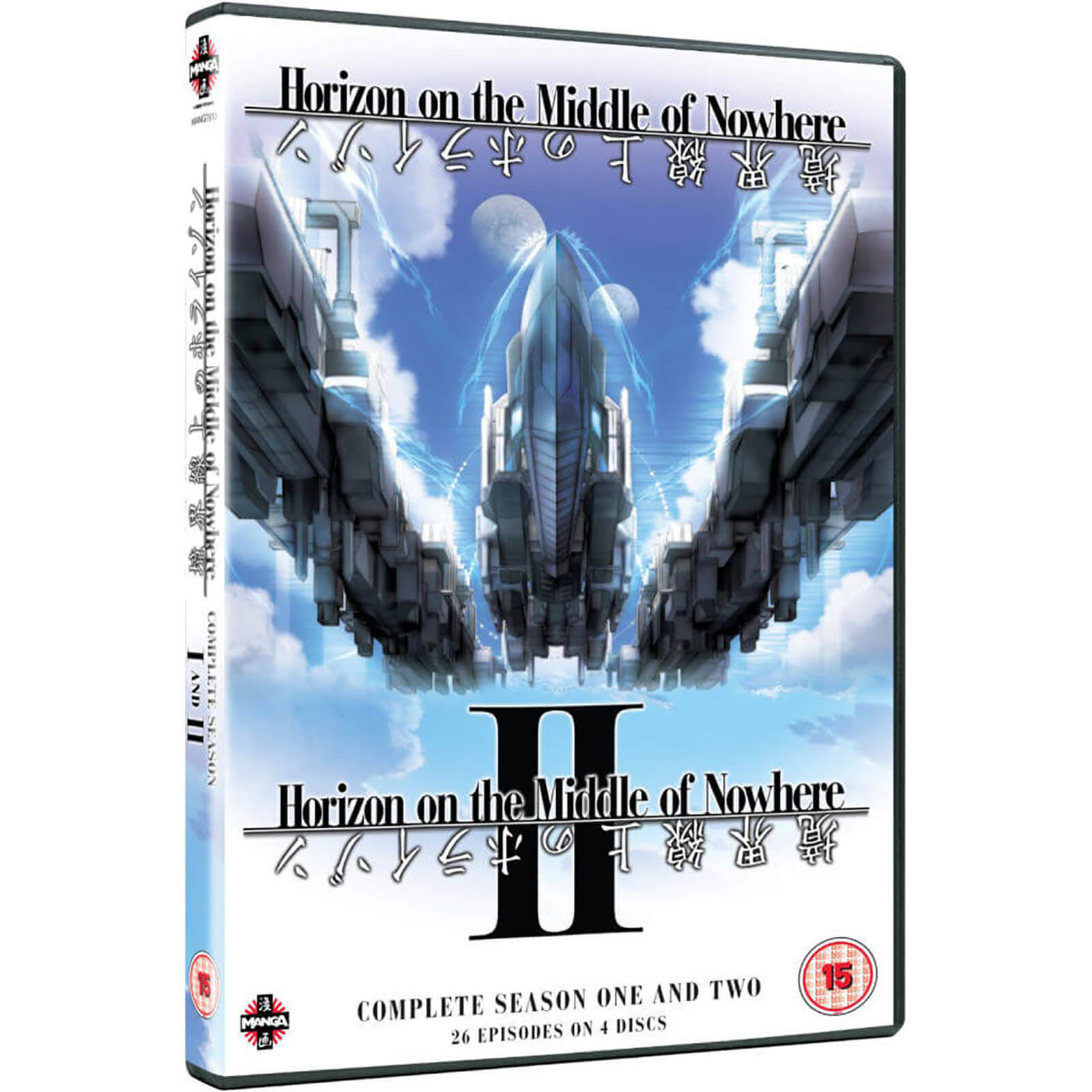 Horizon on the Middle of Nowhere - The Complete Series 1 and 2 von Manga Entertainment