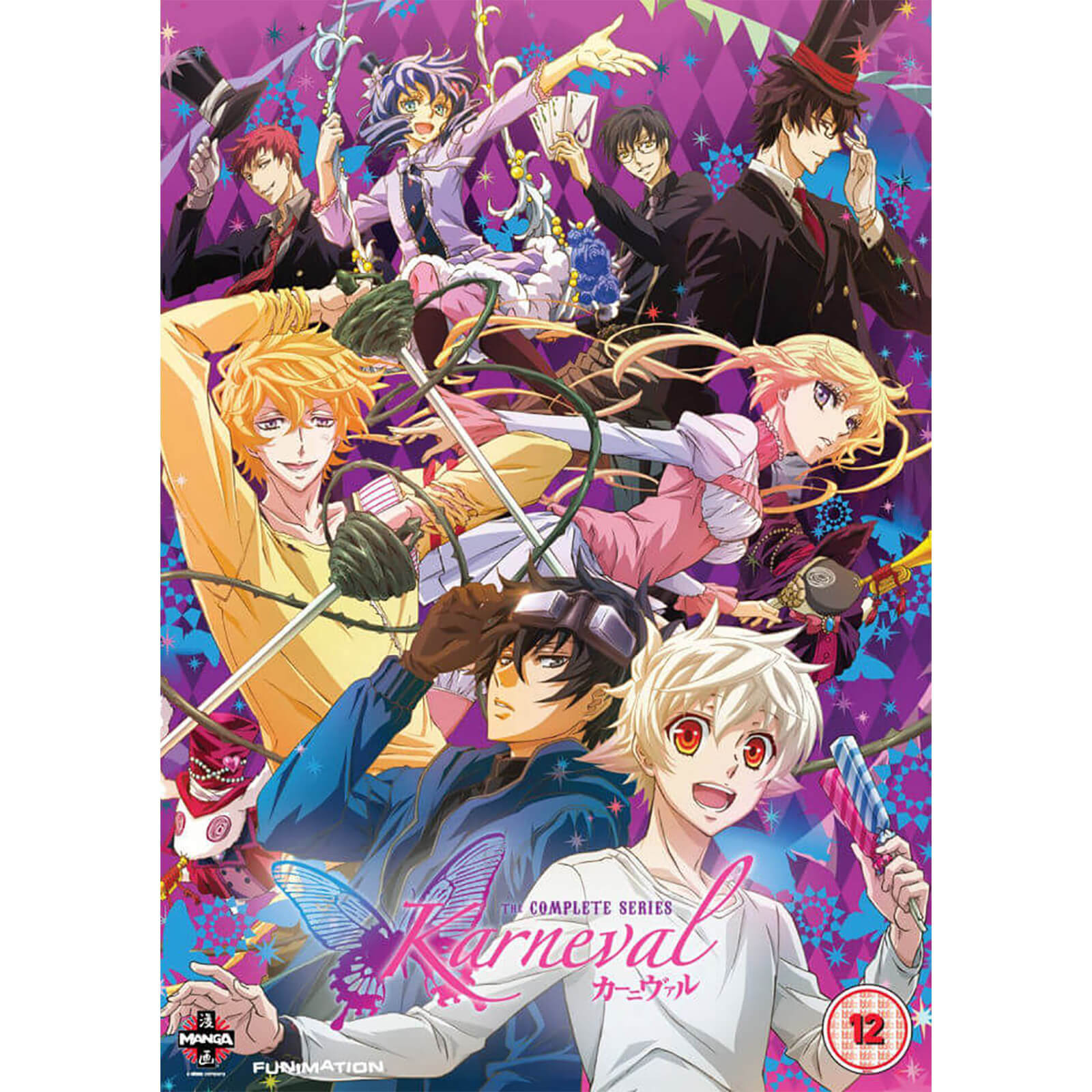 Karneval - The Complete Series Collection von Manga Entertainment