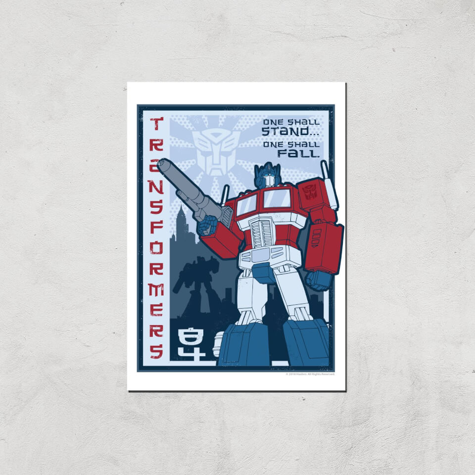 Transformers One Shall Stand Poster Art Print - A3 - Print Only von Transformers
