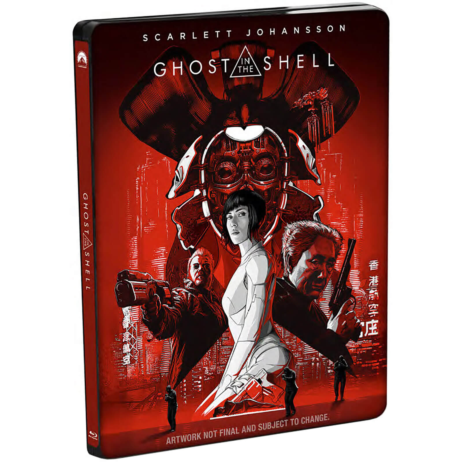 Ghost In The Shell 3D - Zavvi UK Exklusives Limited Edition Steelbook (Inklusive 2D Version) (Digital Download) von Universal Pictures